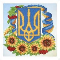 Герб украины вышивка бисером в Украине. Сравнить цены 35158c1ba2fa7