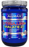 Allmax Citrulline Malate 2:1 300g