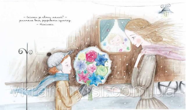 Казки дідуся Ґурама. Автор Ґурам Петріашвілі, купить книгу Киев