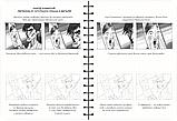 Скетчбук аніматора малювання мультфільмів, фото 6