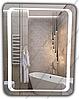 Зеркало для ванной комнаты с LED подсветкой. 700х900мм. 10ВТ, влагостойкий трансформатор, каркас пластик СД-30