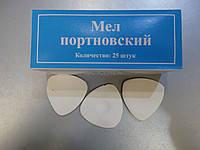 Мел Портновский 25 шт в 1 уп.