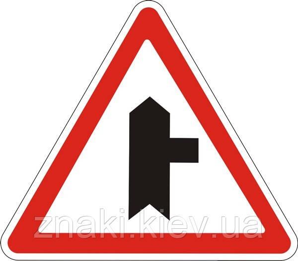 Предупреждающие знаки — Примыкание второстепенной дороги 1.23.1, дорожные знаки