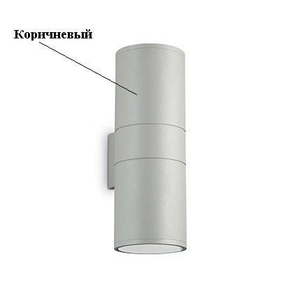 Настенный светильник Ideal Lux GUN AP2 BIG COFFEE (163611)