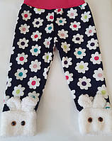 Детские штанишки зимние на манжете ангора Lady Турция от 1 до 5 лет