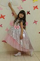 """Нарядное платье на девочку с пайеток """"Грация"""" с розовым фатином"""