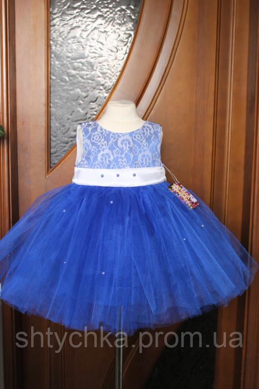 """Нарядное платье на девочку """"Синяя капелька"""""""