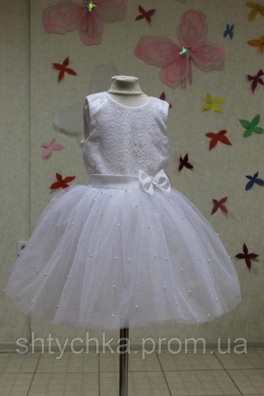 Нарядное платье на девочку нежная белая бусинка
