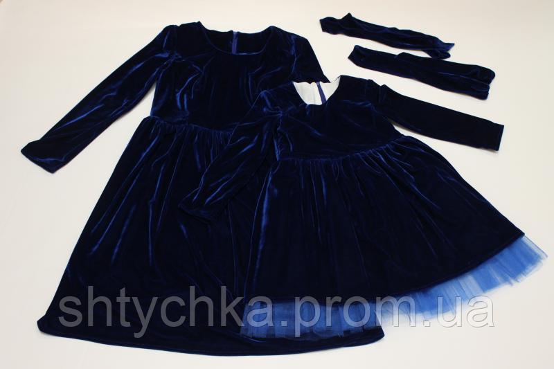 Нарядное платье на маму и доченьку  с рукавами с синего велюра и фатином
