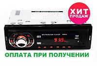 Автомагнитола GT-640U ISO USB MP3 FM, USB, SD, AUX магнитола для авто, фото 1