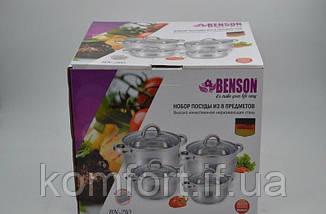 Набор кастрюль 8 предметов Benson BN-210, фото 3