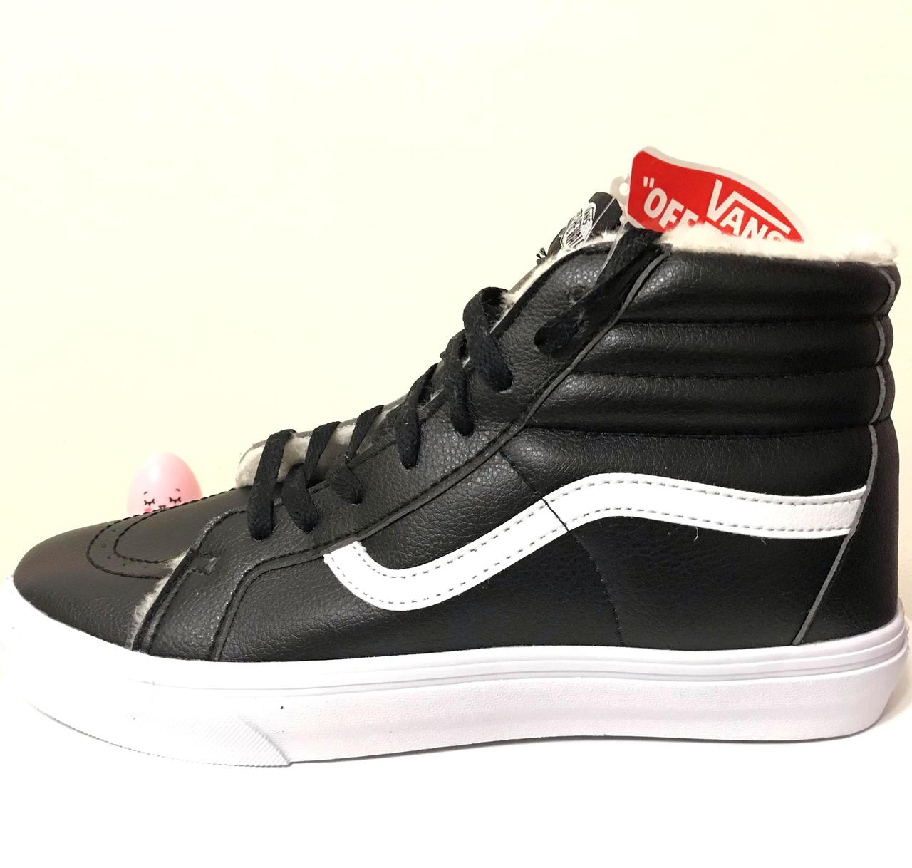9cfafa7924a4 Зимние кеды Vans Old Skool high CANVAS SK8-HI с мехом, vans old school,  ванс олд скул - Bigl.ua