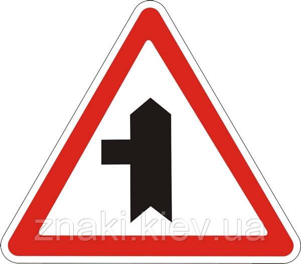 Предупреждающие знаки — Примыкание второстепенной дороги 1.23.2, дорожные знаки