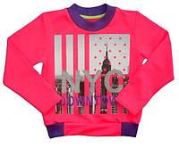 """Джемпер для девочки """"Нью-Йорк"""""""