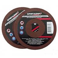 """Диск заточной для цепи """"Бригадир Standart"""", 104х22,2х3,2 мм"""
