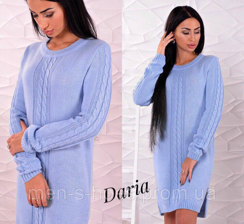 18f31110330a5b3 Платье женское однотонное теплое голубое. : продажа, цена в Харькове ...