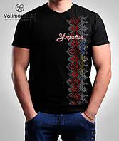 Футболка мужская  с украинской символикой Valimark-Biz Валимарк