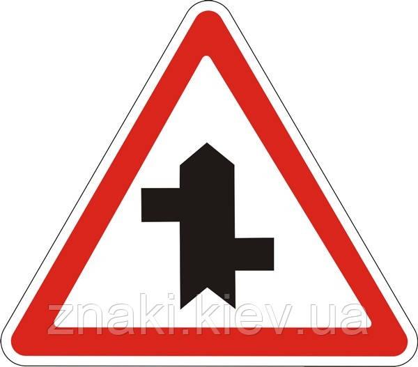 Предупреждающие знаки — Примыкание второстепенной дороги 1.23.3, дорожные знаки