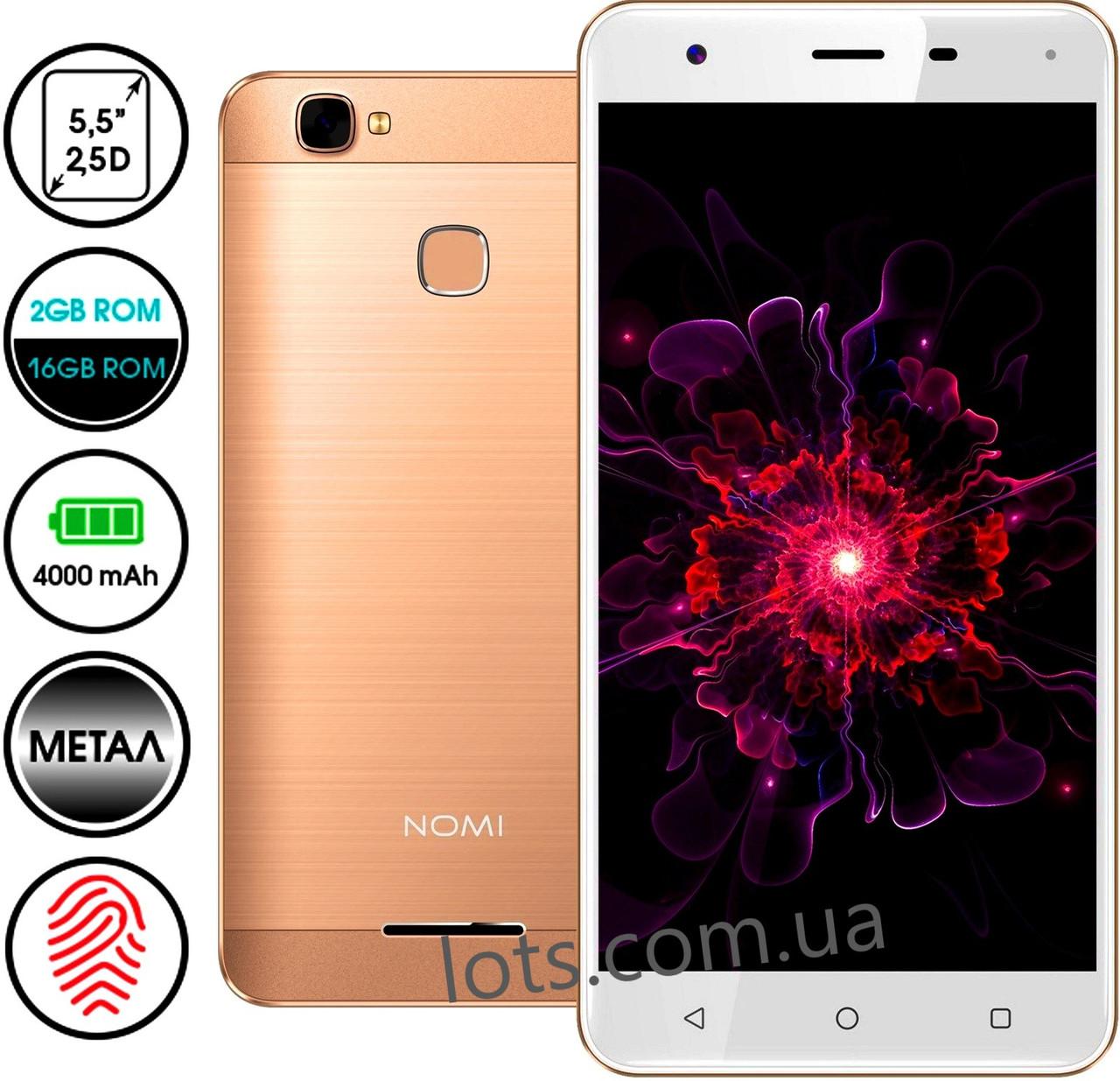 Смартфон Nomi i5532 2/16Gb Gold Камера 8/5 МП