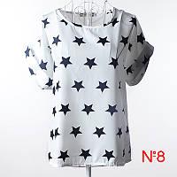 Блузка Женская Летняя с коротким рукавом. Белая в Звезды.