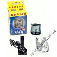 Велосипедный компьютер ASSIZE AS-820