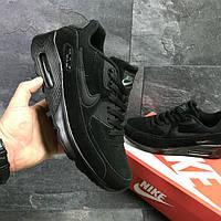 Кросівки Чоловічі — Купить Недорого у Проверенных Продавцов на Bigl.ua a5f8873111771