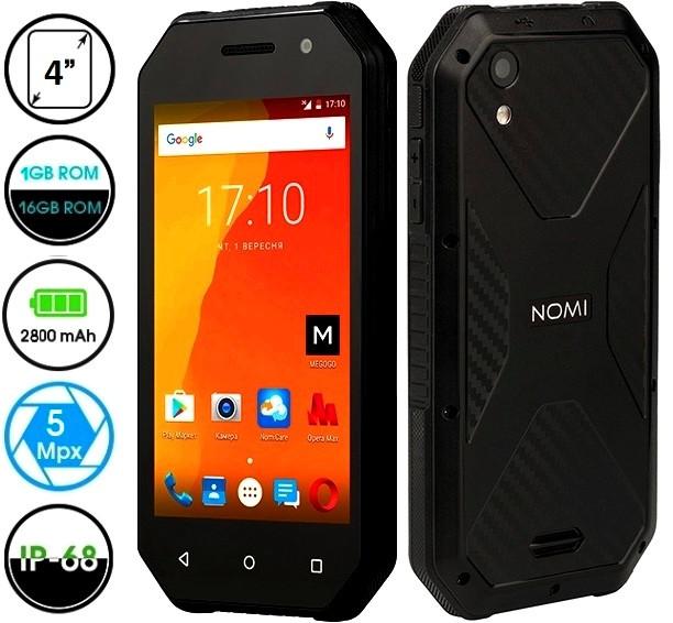 Противоударный Смартфон Nomi i4070 1/16Gb Black