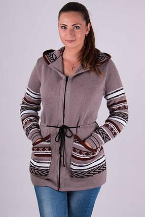 Модная кофта женская вязаная на  молнии 44-52, фото 2