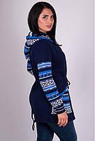Модная кофта женская вязаная 44-52, фото 3