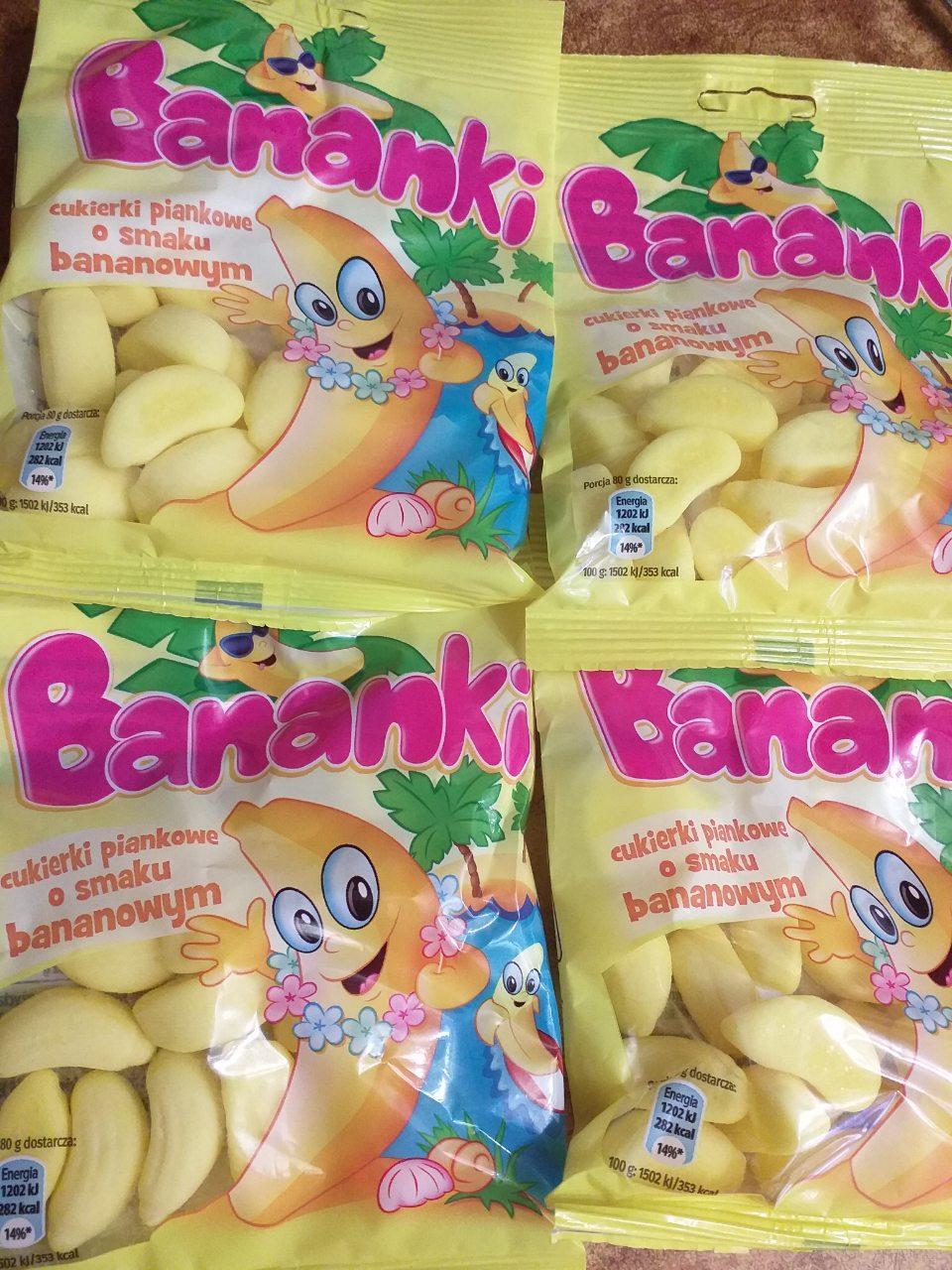 Банан жевательный мармелад 80 грамм (Польша)