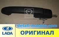 Ручка двери ВАЗ 2123 Нива-Шевроле задняя правая наружная (пр-во ОАТ-ДААЗ) 21230-620515000
