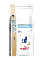 MOBILITY Cat 2 kg