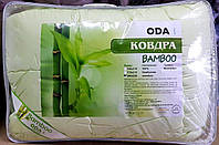 "Одеяло ""ОДА"" бамбуковое волокно евро 200х220см"