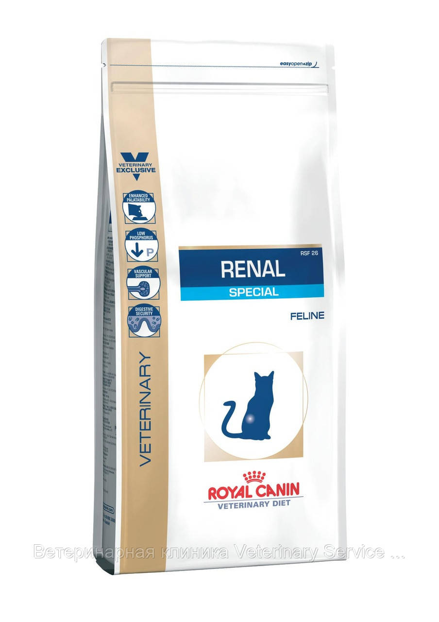 RENAL SPECIAL Cat 2 kg