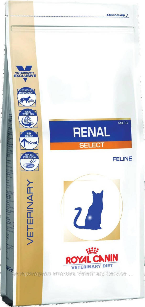 RENAL SELECT Cat 0.5 kg