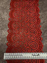Стрейчевое кружево 18 см, 100 ярдов (красное)
