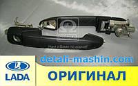 Ручка двери ВАЗ 2123 Нива-Шевроле передняя правая наружная (пр-во ДААЗ) 2123-6105150