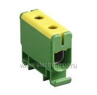 Клемма KE61.3 однополюсная Al 6-50mm, Cu 2.5-50mm, желтый/зеленый