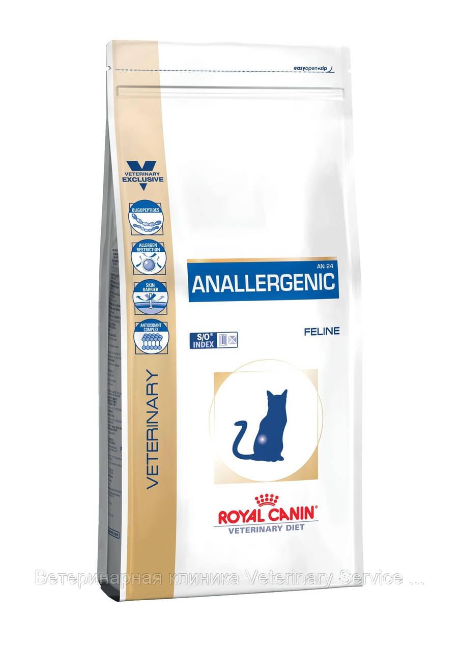 ANALLERGENIC Cat 4 kg