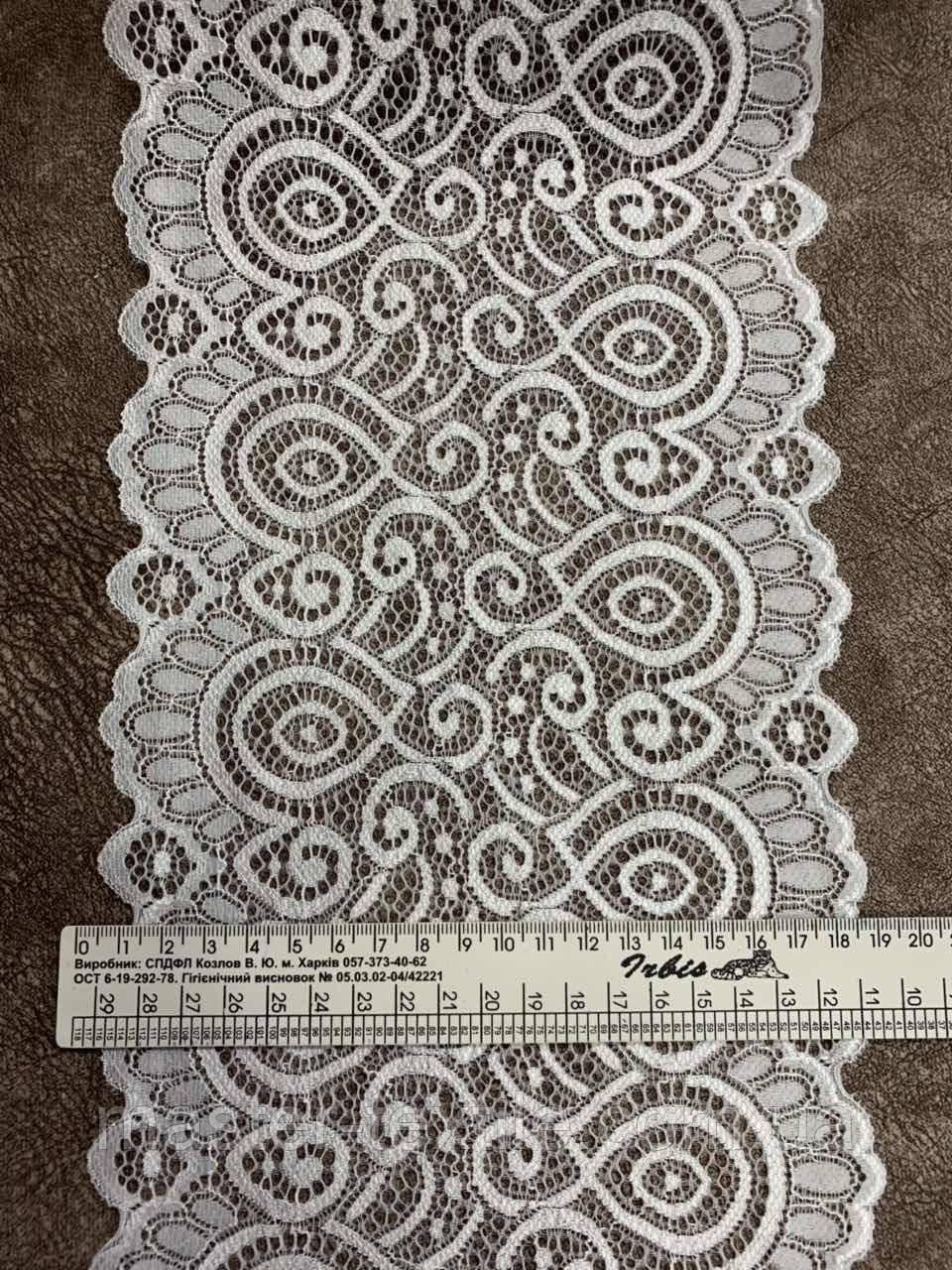 Стрейчевое кружево 18 см, 100 ярдов (белое)