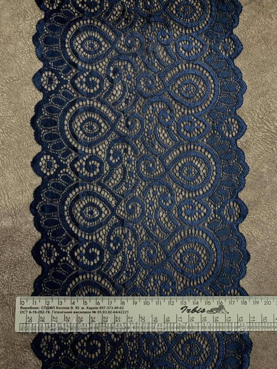 Стрейчевое кружево 18 см, 100 ярдов (тёмно синее)