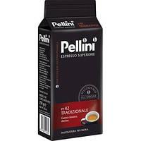 Кофе молотый Pellini Espresso Superiore Tradizionale 250 г.