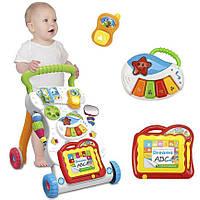 Детский игровой центр, музыкальная каталка, ходунки Huanger HE0801