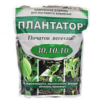 Удобрение Плантатор 30.10.10 Начало вегетации, ТД Киссон - 1 кг