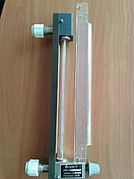 Ротаметр РМ-ГС/0,25 (РМ-ГС-0,25, РМ-ГС 0,25)