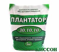 Удобрение Плантатор 30.10.10 Начало вегетации, ТД Киссон - 5 кг