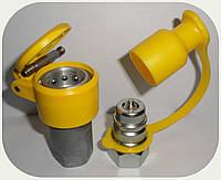 """БРС - комплект """"AL"""" жёлтый, резьба M22x1,5"""