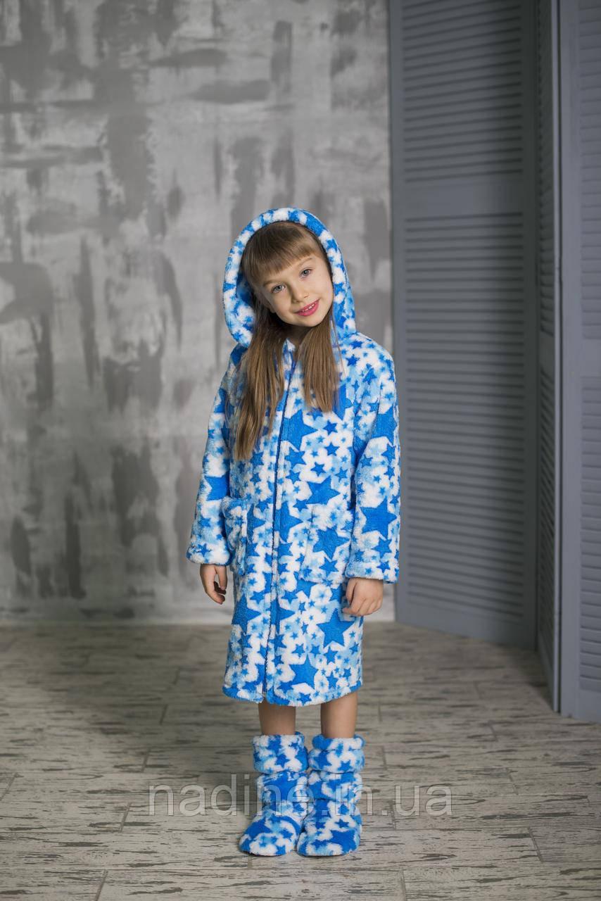 Детский халат на молнии Eirena Nadine (454-10) 110см голубой +сапожки