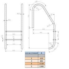 Лестница Kripsol Standard PI 5.D (5 ступ.), фото 3