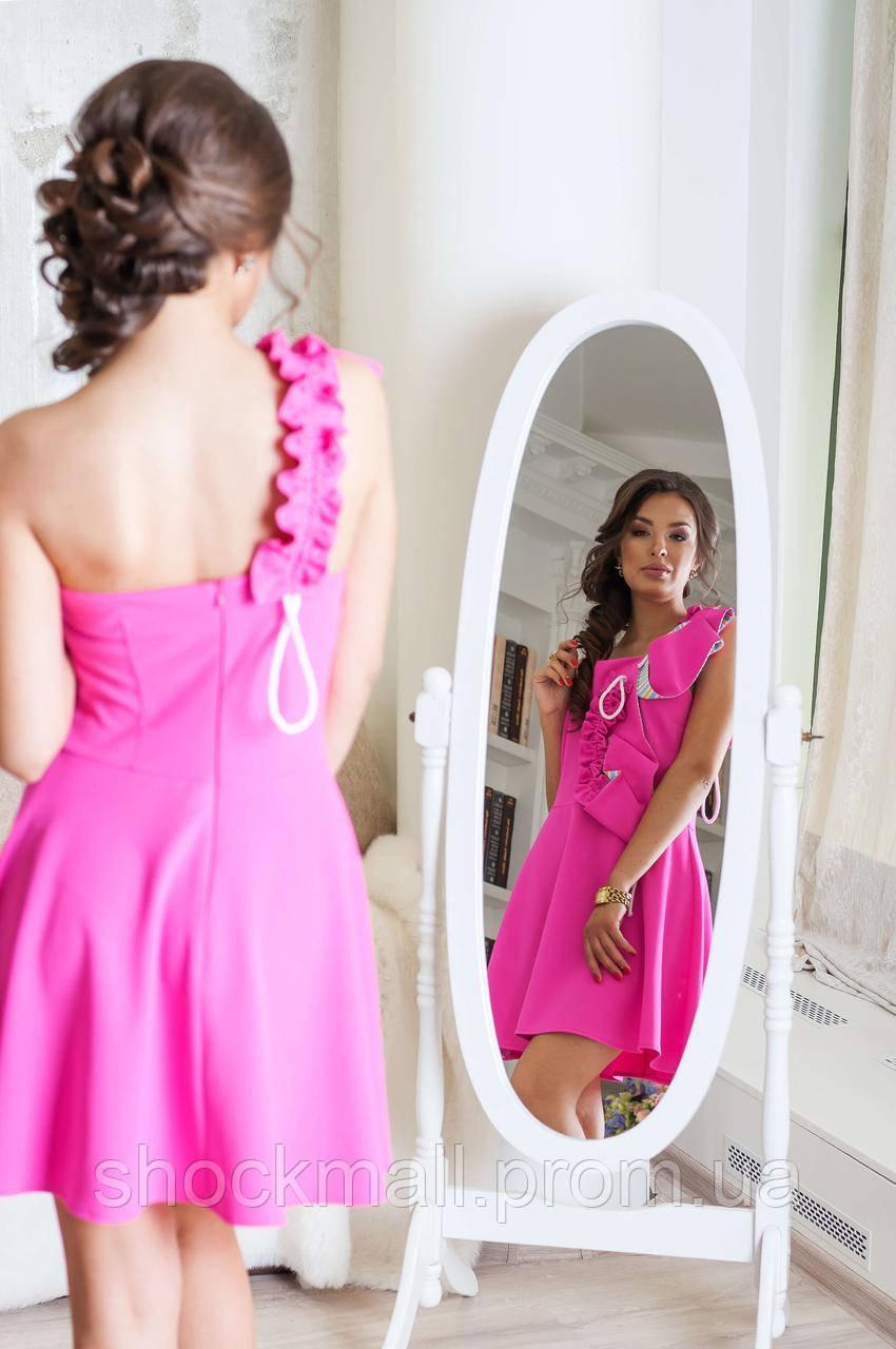 9eef2fa23ffe658 Купить Розовое коктейльное платье